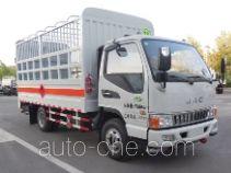 Wanyu WZG5070TQPC gas cylinder transport truck