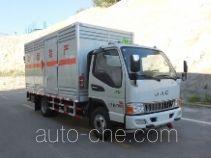 Wanyu WZG5070TQPX gas cylinder transport truck