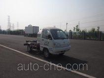 Huangguan electric hooklift hoist garbage truck