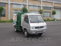 Huangguan WZJ5020ZZZBEV electric self-loading garbage truck