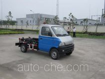 Huangguan WZJ5021ZXX detachable body garbage truck