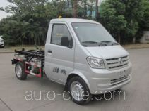 Huangguan WZJ5021ZXXE5 detachable body garbage truck