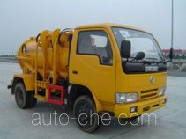 Huangguan WZJ5040GWX sludge dump truck