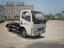 Huangguan WZJ5040ZXXE4 detachable body garbage truck