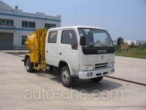 Huangguan WZJ5050GWX sludge dump truck