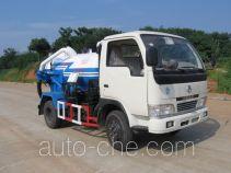 皇冠牌WZJ5050GXW型吸污车