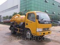 皇冠牌WZJ5060GXWE4型吸污车