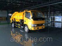 皇冠牌WZJ5070GXWE5型吸污车