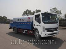 Huangguan WZJ5071GQXE4 street sprinkler truck