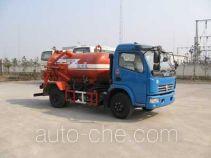 皇冠牌WZJ5081GXW型吸污车