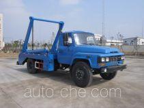 Huangguan WZJ5100ZBL skip loader truck