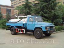 Huangguan WZJ5105GXE suction truck