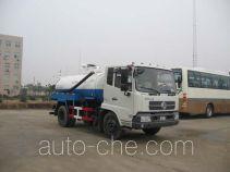 Huangguan WZJ5120GXE suction truck