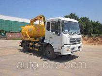 皇冠牌WZJ5120GXWE4型吸污车