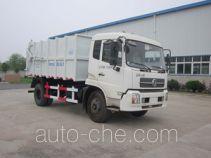 Huangguan WZJ5120ZLJ dump garbage truck