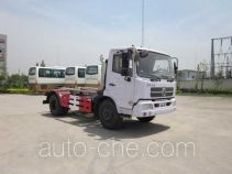 Huangguan WZJ5120ZXX detachable body garbage truck