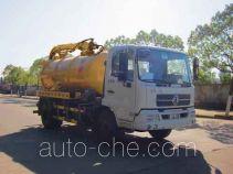 皇冠牌WZJ5121GXWE4型吸污车