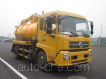 皇冠牌WZJ5122GXWE5型吸污车