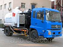 Huangguan WZJ5140TXC street vacuum cleaner