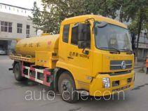 Huangguan WZJ5160GQXE4 street sprinkler truck
