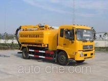 皇冠牌WZJ5160GST型联合疏通车