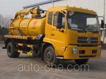 皇冠牌WZJ5160GXWE4型吸污车