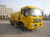 Huangguan WZJ5161GQX street sprinkler truck