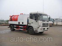 皇冠牌WZJ5161GXW型吸污车