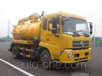 皇冠牌WZJ5161GXWE5型吸污车