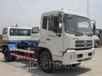Huangguan WZJ5161ZXX detachable body garbage truck