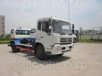 Huangguan WZJ5161ZXX detachable body garbage truck