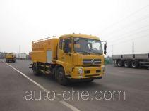 Huangguan WZJ5162GQXE5 street sprinkler truck