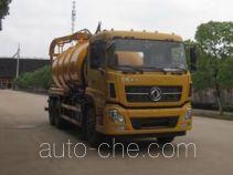 皇冠牌WZJ5250GXWE5型吸污车