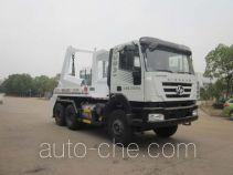 Huangguan WZJ5250ZBSE4 skip loader truck