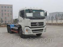 Huangguan WZJ5250ZXX detachable body garbage truck