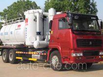 Huangguan WZJ5251GXY industrial vacuum truck