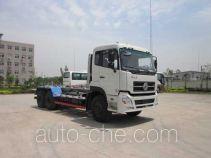 Huangguan WZJ5252ZXX detachable body garbage truck
