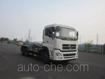 Huangguan WZJ5253ZXXE5 detachable body garbage truck
