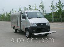 Kowloon WZL5020TYH pavement maintenance truck
