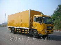 Kowloon WZL5150XGQS power supply truck