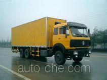 Kowloon WZL5210XGQS power supply truck