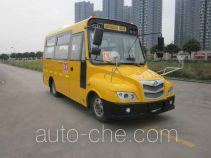 Wuzhoulong WZL6601AT4-X primary school bus