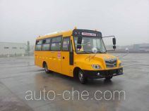 Wuzhoulong WZL6740AT4-X primary school bus