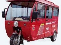 Xingbang XB150ZK-C passenger tricycle
