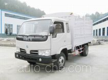 Lishen XC5815PCS2 low-speed stake truck
