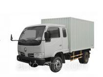 Lishen XC5815PX low-speed cargo van truck