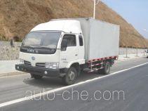 Lishen XC5815PX2 low-speed cargo van truck