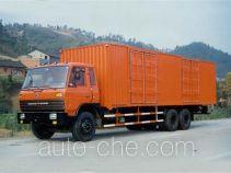 Xingniu XCG5201XXY box van truck