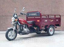 Xianfeng XF110ZH-23 cargo moto three-wheeler