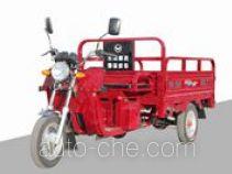 Xianfeng XF110ZH cargo moto three-wheeler